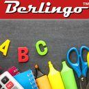 Раскрась мир вместе с канцелярией Berlingo! Спеццена на самые топовые позиции!