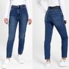 джинсы женские   ID модели: 193040 Артикул: 19752 w.medium