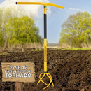 Садовый чудо-инструмент Торнадо - главный помощник на вашей даче!