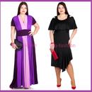 Faq Fashion - стильная женская одежда размера Xl. Платья. №7