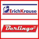 Berlingo или Erich Krause? Заходи, выбирай!