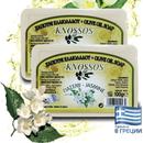 Натуральное мыло из Греции на основе оливкового масла