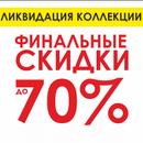 Кимрская вязанка. Школьные жилетки от 320 рублей