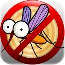 Средства от комаров, мух и клещей