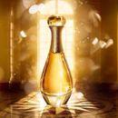 Готовим подарки- Миллион женских и мужских ароматов на любой вкус-36