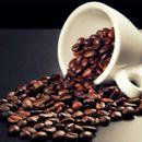 Зерновой кофе - найди свой вкус №2