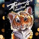 Chokocat - оригинальные вкусные подарки на Новый год-2.