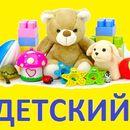Детский пристрой от Marinikи - 3