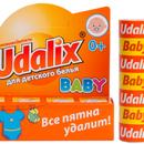 Udalix- Удаляет пятна с одежды и ковров. Есть для детской одежды! -3