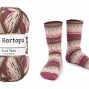 Пряжа для вязания носков и многого другого - 5.
