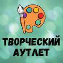 Канцелярия, товары для хобби, игрушки-15