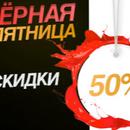 Планета картин.Черная пятница!Цены от 100 рублей!