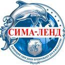 Свободный заказ с сайта Сима-Ленд 2020.19.Огромное разнообразие товара!