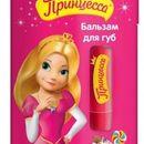 Детские блески для губ, мега скидка, супер цены от 33 р!