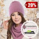 Tamasha - шапки для всей семьи от 194 руб. Скидки на комплекты-2.