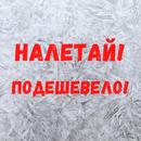 Ликвидация товаров на складе без оргпроцента: семена, свечи и др. Дарю подарок!