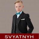 Svyatnyh-навстречу взрослой жизни №14
