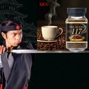 Японский кофе высочайшего качества.