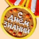 Покровский пряник - самый вкусный сувенир - 57!