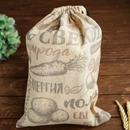 Мешки, сетки, ящики для хранения урожая