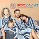 """Только качество! Халаты для всей семьи от """"Росхалат""""."""