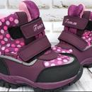 Обувь для девочек. Комфортно, стильно, недорого - от Непоседы 77