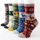 Распродажа утепленных носков  для всей семьи! № 36