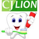 Стоматологи рекомендуют японскую зубную пасту фирмы Lion. 26