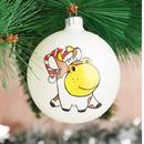 Акционная цена на ёлочный шар ручной работы-символ года.